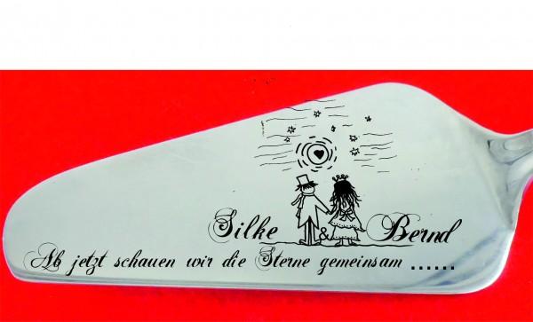 Tortenheber für Hochzeitstorte mit Ihrer Zeichnung, personalisiert